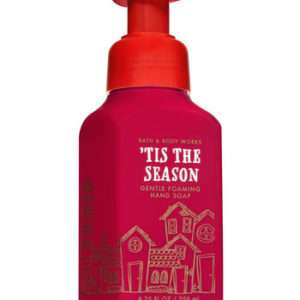 ´Tis the season