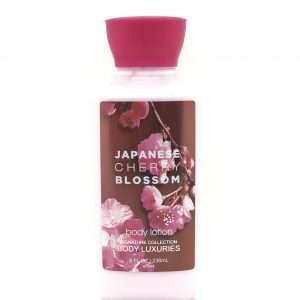 DB-Japanese Cherry Blossom Body Lotion